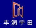 丰润宇田门业